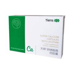 Calcium-Lecitin1-600x600.jpg
